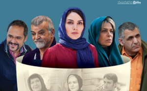 The 18th Iranian Film Festival in the Yugoslav Cinema | More