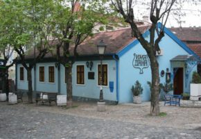 Restaurant Ima dana