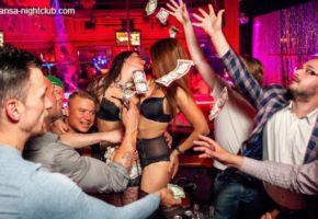Romansa Belgrade Striptease bar