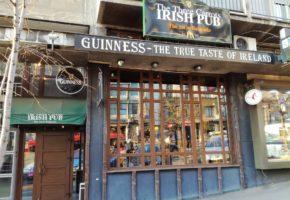 Irish Pub The three carrots