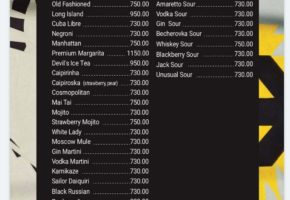 Tranzit Bar - Pricelist