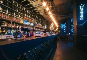 Martinez bar, Belgrade