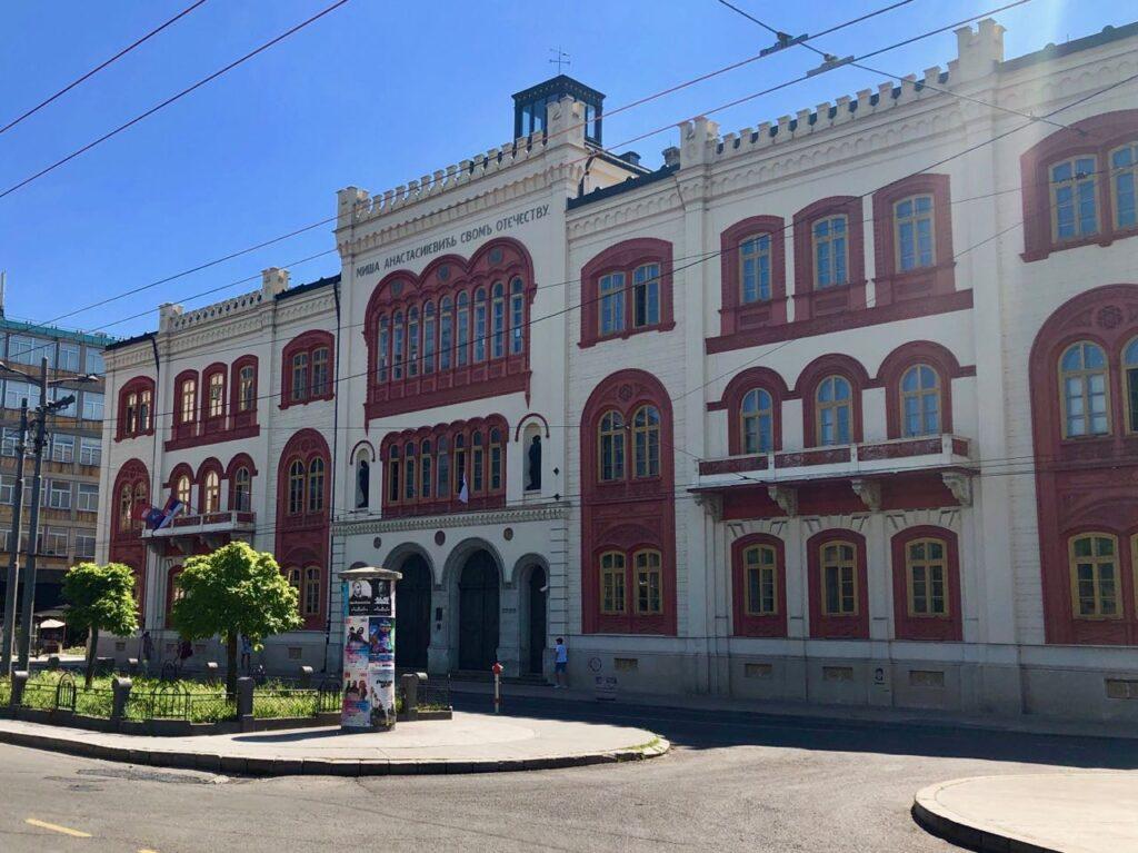 university-of-belgrade-rectorate