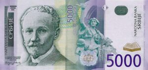5000-dinars
