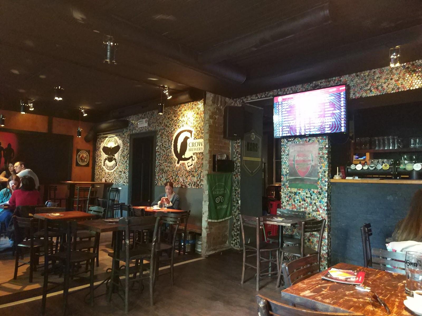 gunners-pub