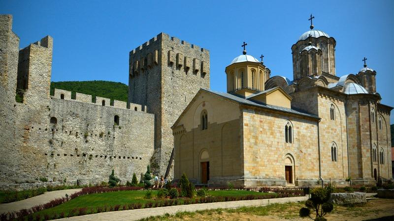 manasija-monastery